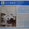五島列島、福江島の教会巡り~♪水をイメージする教会★水ノ浦教会の画像