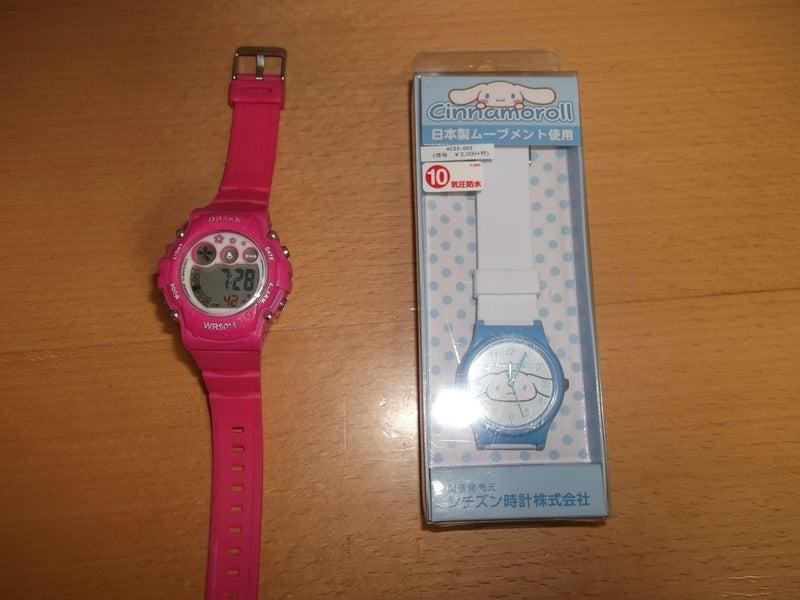 "34f84da7b3 子供用の腕時計をドン・キホーテでお値打ちにゲット | ""五楽""日記"