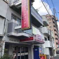 一心亭(広島市 西区 東観音町)の記事に添付されている画像