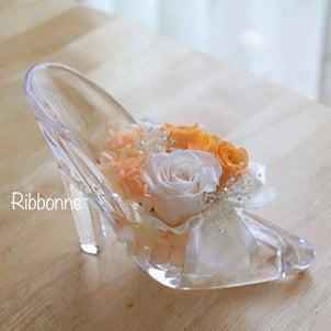 ガラスの靴の贈り物の画像