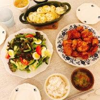 夕飯の記事に添付されている画像
