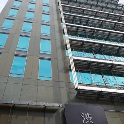 渋谷区役所の記事に添付されている画像