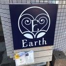 【ご案内】5.30(木)第18回【Earthの会】フリーオープンdayです♪の記事より