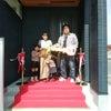 祝☆お引渡し in 松山市今在家の画像