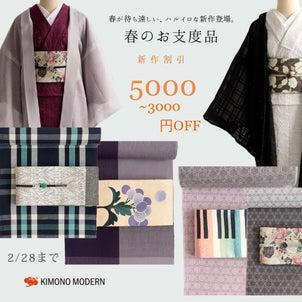 新作発表♪&冬物セール開催!の画像