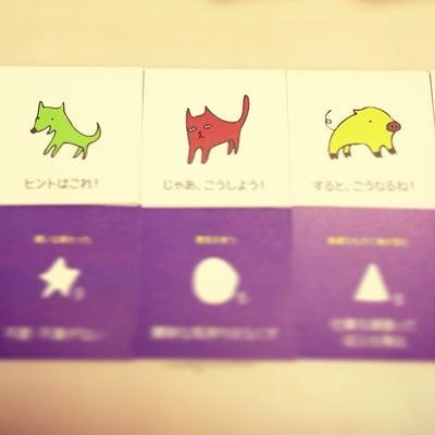 最近こんな感じで 遊びJOYカードやってます♪の記事に添付されている画像