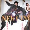 伊藤健太郎「New Cinema Face2019」西武渋谷店A館の画像