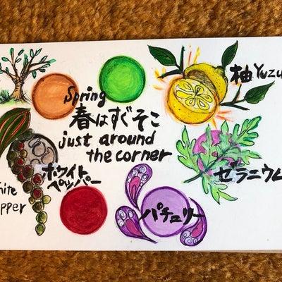 2/22アロマヨガ「spring is just around the cornの記事に添付されている画像
