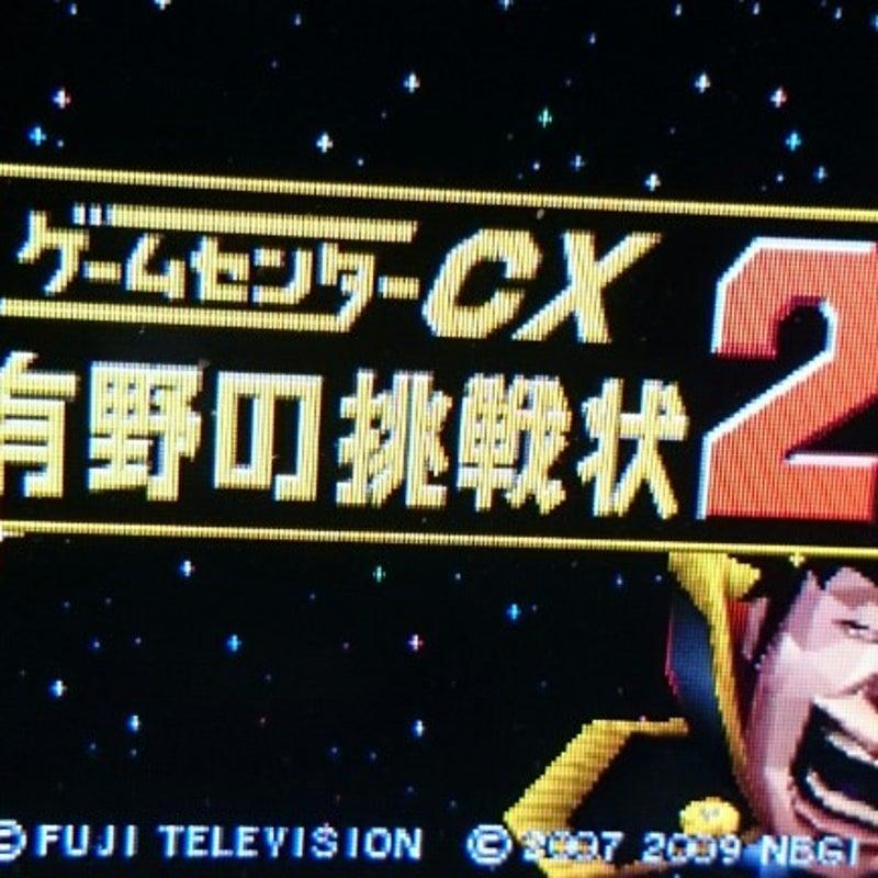 Cx 313 センター ゲーム