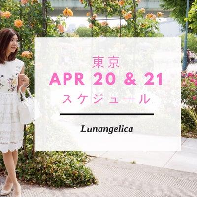 【東京】オラクルカードリーディング講座☆4月20日(土)、21日(日)の記事に添付されている画像
