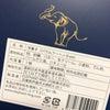 ELEPHANT RING #バウムクーヘン 芦屋の画像