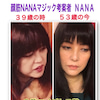 6月1日 大阪開催 美エイジレス塾 顔のたるみ、しわ、フェイスライン、肌老化を自分で改善する!の画像