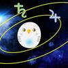 木星と土星が織りなす、社会の枠で生きていくことのハーモニーの画像