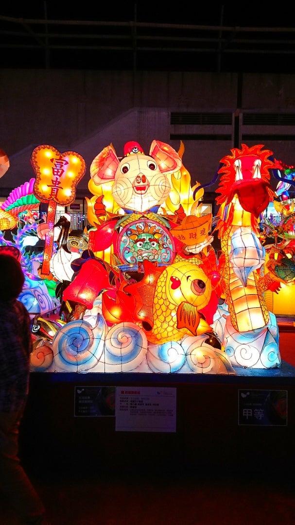 hy工房]-提取动画_2日目の夜は台湾ランタンフェスティバル2019♪【台湾旅行記 ...