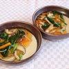 プロから学ぶ「靖一郎豆乳」レシピvol. 41『手作り豆腐のきのこあんかけ』の画像