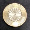 記念硬貨の画像