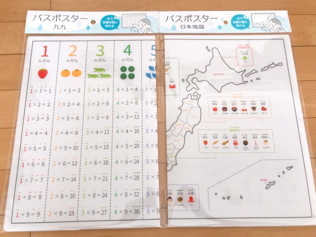 https://stat.ameba.jp/user_images/20190226/13/hinami-ouchiiro/9c/91/j/o1080081014362756588.jpg
