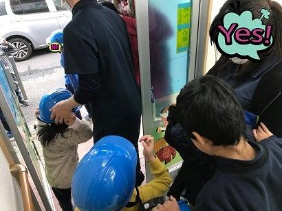 o0410030814362743825 - ☆2019.2.21(木)☆toiro西谷☆