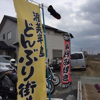 再生堂 ツーリング 田原の記事に添付されている画像