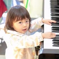[更新]篠崎・瑞江 リトミック教室春の体験会のお知らせです。の記事に添付されている画像
