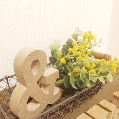 ダイソーのMDFプレートとミモザで春玄関♪の記事に添付されている画像