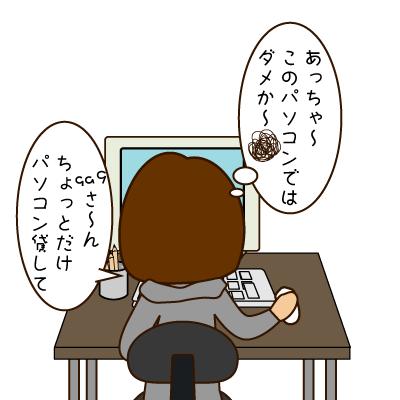 ga9さん助けて~!の記事に添付されている画像