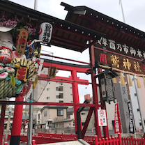 2019/2/26  鷲神社の記事に添付されている画像