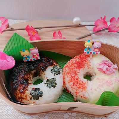ドーナツおにぎり弁当〖おにぎりだけのおべんとう*ドーナツおにぎり〗の記事に添付されている画像