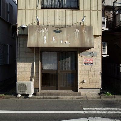 紙兎ロペ背景撮影場所ロケ地現場訪問3197の記事に添付されている画像
