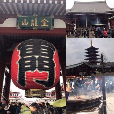 東京観光プチの記事に添付されている画像