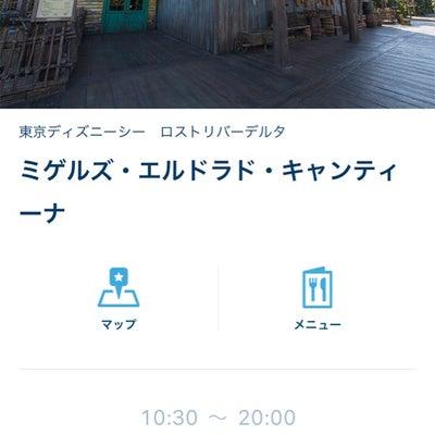 2019関東旅行5 シーライダーの記事に添付されている画像