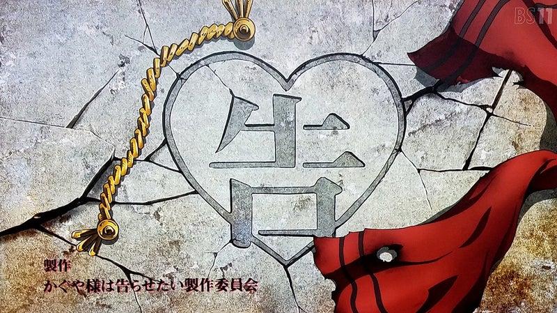 主題歌 キンプリ コイワズライ