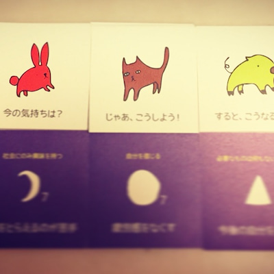 今夜も遊びJOYカード♪の記事に添付されている画像