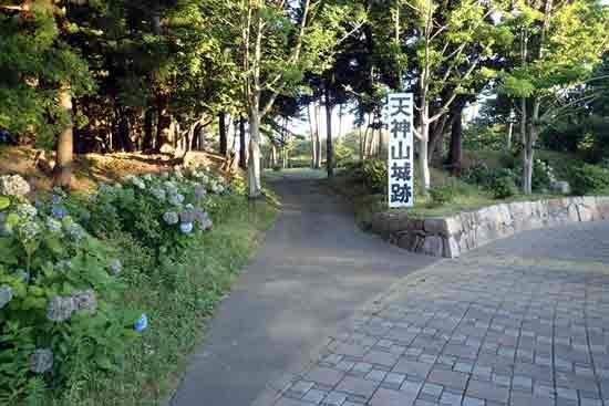 【1】天神山城