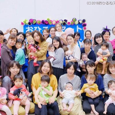 3/11(月)第3回おひるねアートキャラバン撮影会 in 新横浜!の記事に添付されている画像