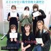 ネイルサロン衛生管理士講習会|フェリスネイルスクール|ネイルスクール東京の画像