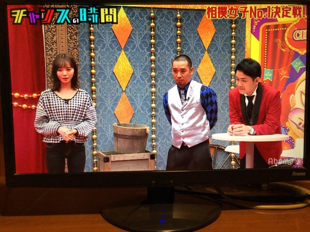 応援する山根千佳さん♡出演番組Ameba TV「チャンスの時間」OA視聴♪