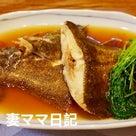 なめこ芋煮&ナメタガレイ♪ Imoni Soup & Flounder dishesの記事より