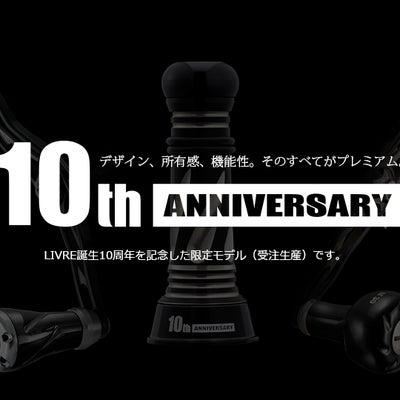 キープキャストで『10th ANNIVERSARY 』全公開♪♪の記事に添付されている画像