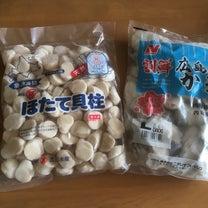 【ふるさと納税1】泉佐野市からホタテ&牡蠣の記事に添付されている画像