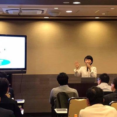 感謝!!経営実践研究会にて講演の記事に添付されている画像