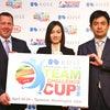 フィギュアスケート・チームチャレンジカップの画像
