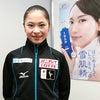 2015NHK杯 宮原選手へのインタビューの画像