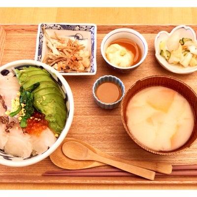 【エポス カード】お抹茶とわらび餅のサービスの記事に添付されている画像