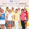 女子ゴルフサポート(前編)の画像
