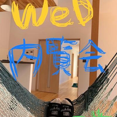 入居前内覧会~小屋浦収納~の記事に添付されている画像
