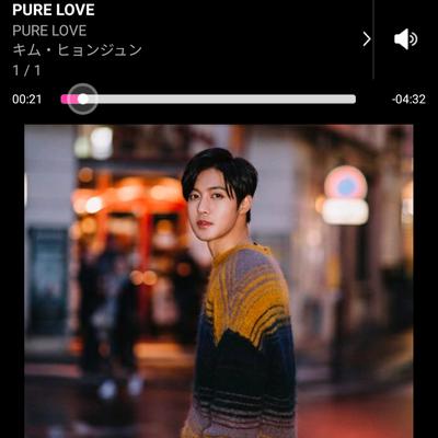 ♡ 『PURE LOVE』 ♡の記事に添付されている画像
