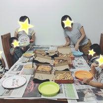 初めて親友とスリープオーバーして大興奮の記事に添付されている画像