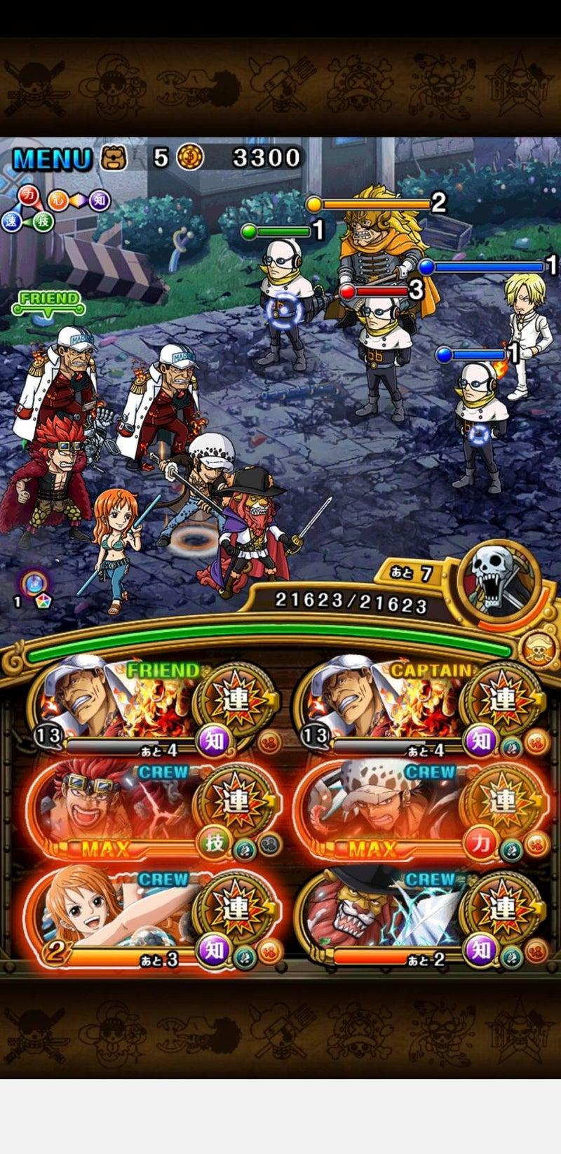 海賊 祭 パーティー トレクル 最強