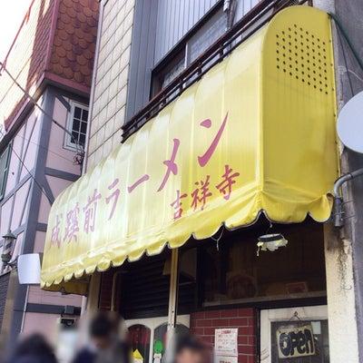 成蹊前ラーメン吉祥寺(19-2-80)2/2(土)ミニモリ!の記事に添付されている画像